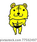 老虎 動物 矢量 77502497