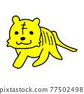 老虎 動物 矢量 77502498