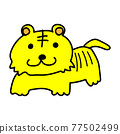 老虎 動物 矢量 77502499