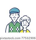 老人 老年夫婦 夫婦 77502906