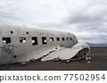 Solheimasandur plane wreck view. South Iceland landmark 77502954