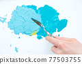 paint strokes are applied with a palette knife 77503755