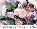 Beautiful bouquet flower for background. Different flowers 77503762