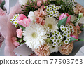 Beautiful bouquet flower for background. Different flowers 77503763
