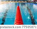 dividing lanes at the swimming stadium 77505871