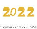 老虎 虎 新年賀卡 77507450