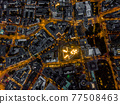 Aerial Overhead View of Frankfurt am Main, Germany Skyline at Night with glowing Streets 77508463