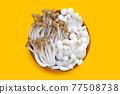 White and brown beech mushrooms, Shimeji mushroom, Edible mushroom on yellow background. 77508738