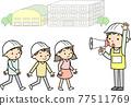 小學疏散訓練 77511769