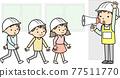 小學疏散訓練 77511770