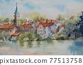 歐洲小村莊,水彩畫,山水畫 77513758