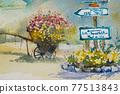 歐洲小村莊,水彩畫,山水畫 77513843