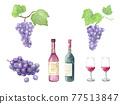 一組 葡萄酒 紅酒 77513847