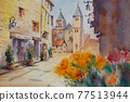 法國南部的一個小村莊,水彩山水畫 77513944