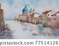 歐洲城市威尼斯水彩山水畫 77514126