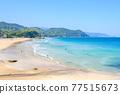 izu, blue water, marine 77515673