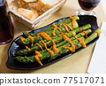 Grilled asparagus with romesco 77517071