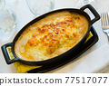 Appetizing Italian lasagna with bechamel sauce, minced meat and melted cheese 77517077