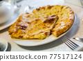 georgian food khachapuri 77517124