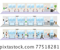 New office style Office infection control 77518281