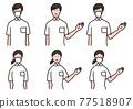 nurse, registered nurse, gents 77518907