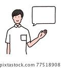 nurse, registered nurse, gents 77518908