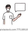 nurse, registered nurse, gents 77518910