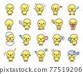 圖標 Icon 一組 77519206