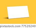 명함목업 목업 연출 오브젝트 포트폴리오  세로명함 가로명함 명함 77520240