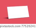 명함목업 목업 연출 오브젝트 포트폴리오  세로명함 가로명함 명함 77520241