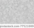 具體 混凝土 水泥 77521009