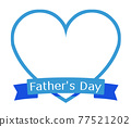 heart, hearts, fathers day 77521202