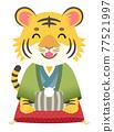 老虎 虎 和服 77521997