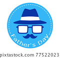 fathers day, present, eyeglass 77522023