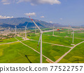 Wind power plant. green meadow with Wind turbines generating electricity 77522757