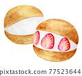watercolour, watercolors, baked sweet 77523644