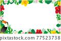 hibiscus, bird, birds 77523738
