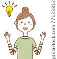 勵志的年輕女子媽媽 77523812