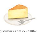 奶酪蛋糕 水彩畫 蛋糕 77523862