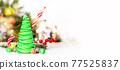 Caramel candy Christmas tree. Christmas banner concept. 77525837