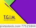 TGIM holiday. Thank god it's monday day. 77525844