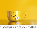 TGIM monday tea. Big happy yellow cup. 77525846