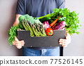 Fresh organic greens and vegetables delivery 77526145