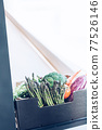 Vegetables box safe contactless delivery 77526146