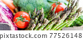 Vegetables box safe contactless delivery 77526148