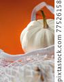 Zero waste concept with autumn pumpkins 77526158
