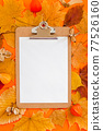 Autumn clipboard mockup with fall leaves 77526160
