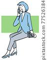 智能手機 智慧手機 智慧型手機 77526384
