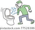 衛生間 廁所 洗手間 77526386