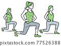 運動 健身 健康 77526388